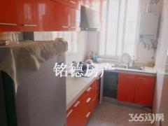 精装两房+家具家电齐全+拎包入住+交通便利+北塘小学