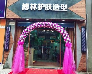 中海万锦熙岸136平米精装门面
